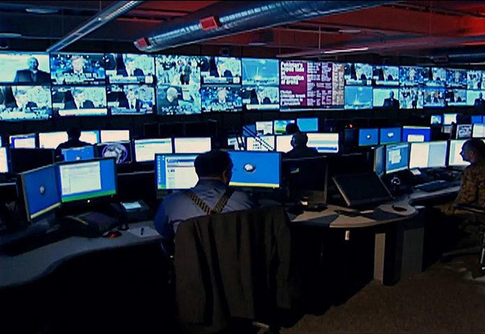 24 hour watch center